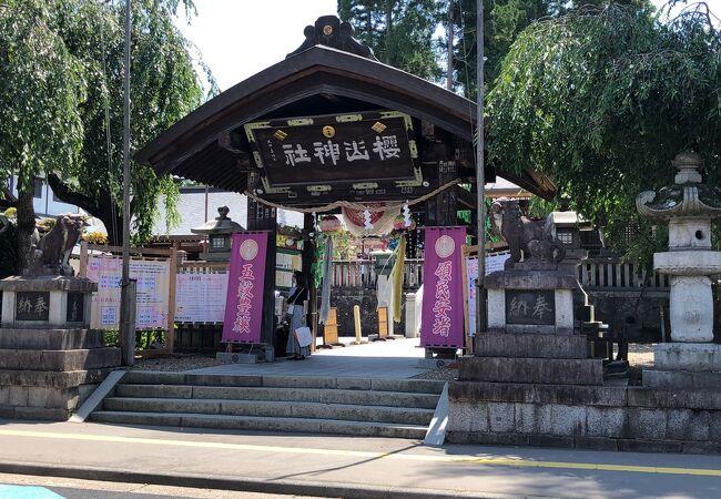 桜山神社(岩手県盛岡市)