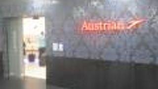 オーストリア航空ラウンジ ビジネスラウンジ (ウィーン国際空港)