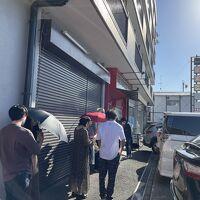 Boulangerie Yanagawa
