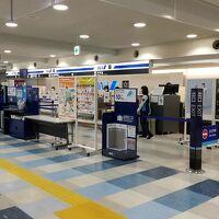 米子鬼太郎空港 (米子空港)