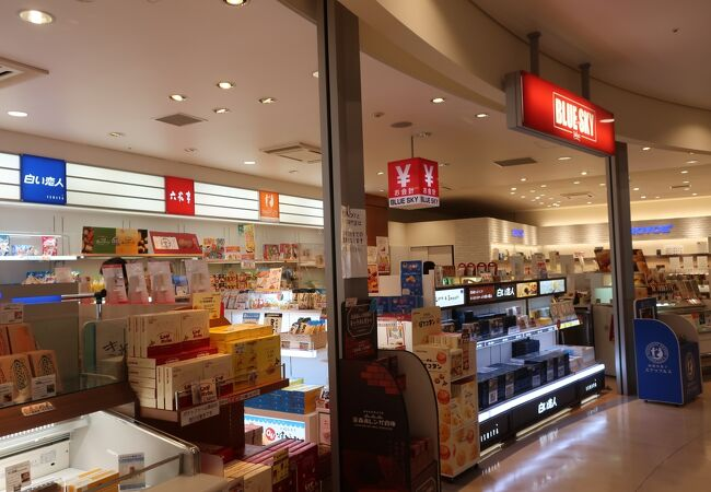 BLUE SKY (函館空港店)