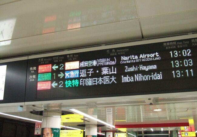 アクセス 特急 (京成電車)
