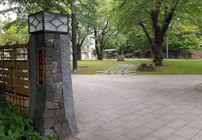 三八城公園 (八戸城跡)