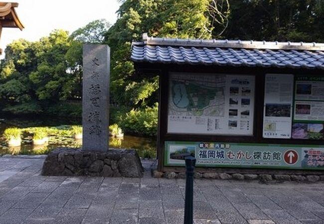 舞鶴公園 (福岡城跡)