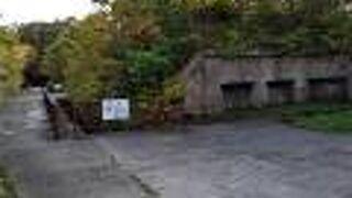 旧函館要塞