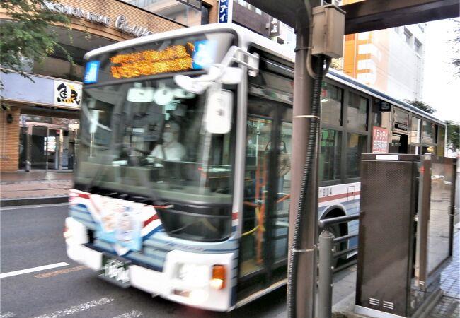 八戸市交通部 (八戸市営バス)