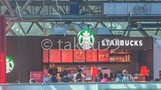 スターバックス (台湾桃園国際空港店)