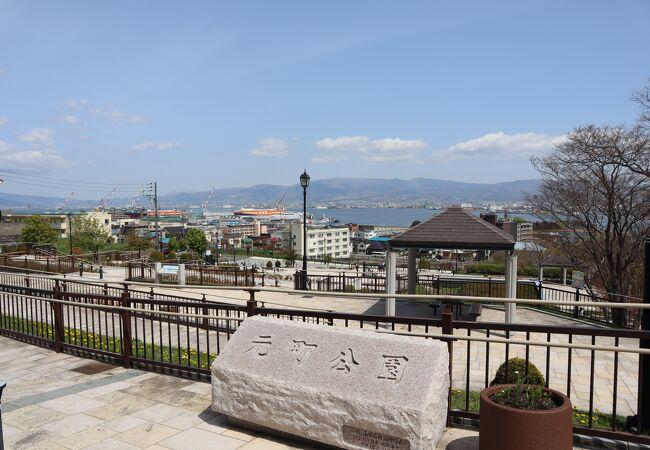 元町公園(北海道函館市)
