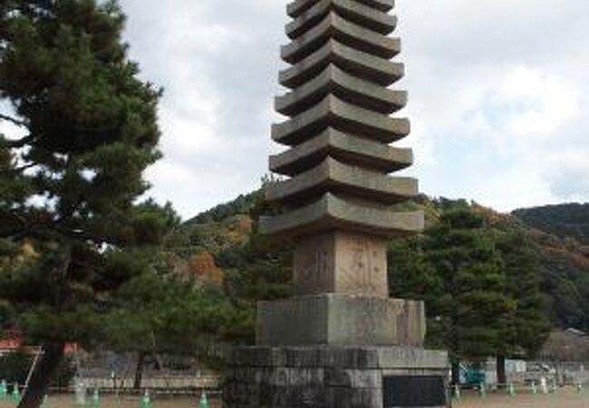 十三重石塔(京都府宇治市)