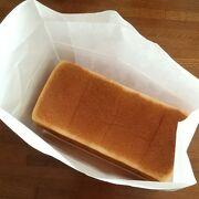 銀座の高級食パン