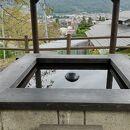 上山城の足湯