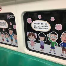 地下鉄 高雄捷運 (高雄MRT)
