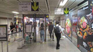 ラマ9世駅 (MRT)