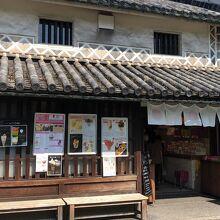 くらしき桃子 倉敷本店