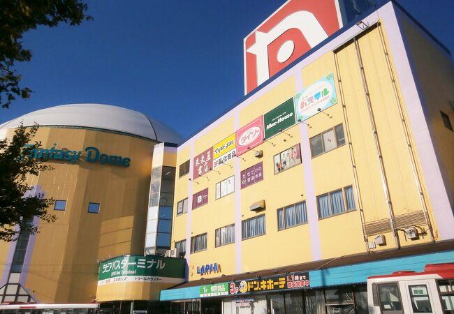 八戸ショッピングセンター ラピア