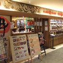 どんぶり茶屋 新千歳空港店