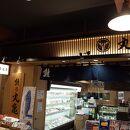 丸亀 新千歳空港店