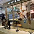 KINOTOYA BAKE JR札幌駅東口店