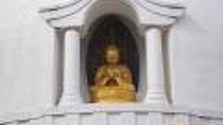 平和塔(仏舎利塔)