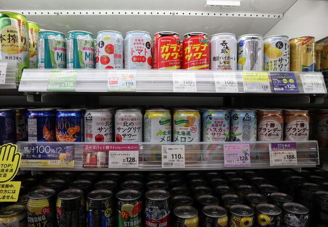 セイコーマート 函館五稜郭店