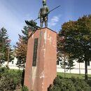 レルヒ記念公園