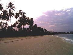 Plau Bintan
