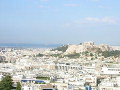 GREECE 2004 0529-0530