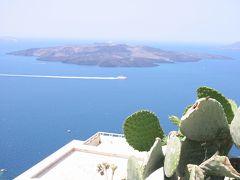 GREECE 2004 0531