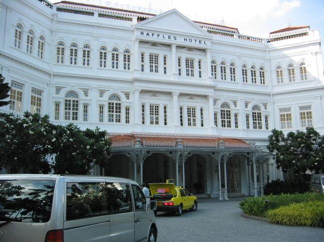 ドバイ旅行、ビンタン旅行時に乗り継ぎついでに市内をうろついたシンガポール。<br /><br />2回もうろついて、実はよく知らない。<br />