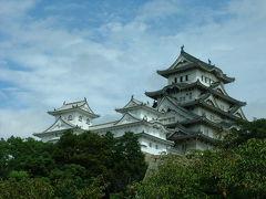 041姫路城