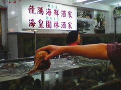 携帯デジカメで覗いた「香港」
