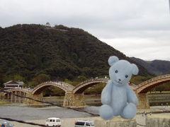 岩国市・錦帯橋を渡る