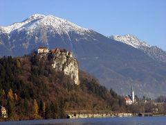 スロベニアの旅?・・旅いつまでも