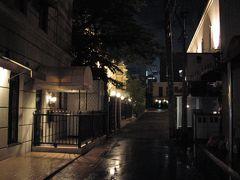 東京3日間のたび