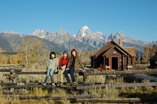 【グランドティトン編】2003年にグランド・サークルを走破した日本人娘が、再びアメリカの地を踏んだ。今回の目的地は、グランドティトンとイエローストーン。希少な野生動物達との幸運な出会い、美しい山々…。今回の旅も感動たっぷり。そのごくごく一部分をご紹介します!