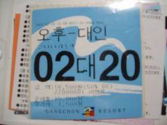 ★海外スキー@韓国 LG江村リゾート(ソウルから日帰り)