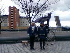 2005年の「初釣り」と、冬の「門司港レトロ」・・・の旅。