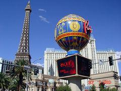 USA Las Vegas の旅・・旅いつまでも