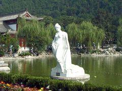 中国・西安の旅・・旅いつまでも