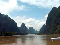 中国・桂林の旅・・旅いつまでも