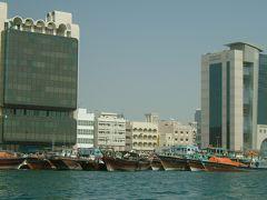 カタール、イエメン、「UAE」 -3