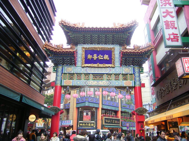 春節を祝うパレードを見るため、横浜中華街に行きました。