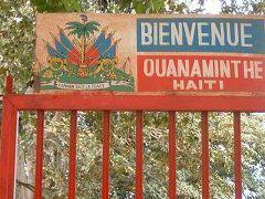 DAJABON と HAITI国境