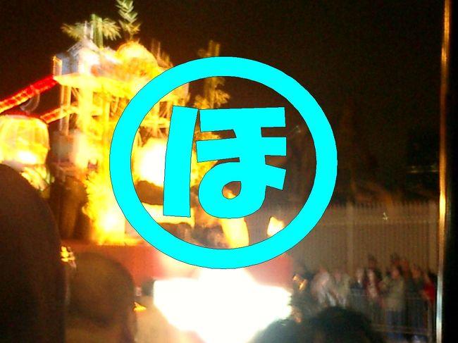 <br />   ★・★・★・★・★<br /> <br />2月9日水曜日 はれ ときどき くもり のち あめ<br /><br />今日は旧暦の元旦。<br />香港在住のMさんとGさんと遠足に行くぞっ!<br />夜はニューイヤーパレードでハッスルするのだっ!<br /> <br />   ★・★・★・★・★ <br /> <br /> <br />