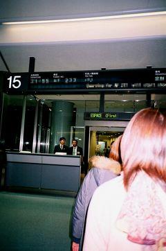 2003年中欧へ母娘旅9/9ウィーン~ミラノ移動編