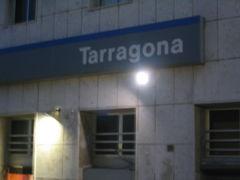 美しいぞ!タラゴナ☆☆