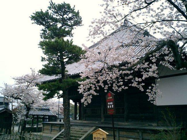 江戸時代には宿場町として参勤交代や伊勢参りの人々で賑わった関宿をたずねました。<br /><br /> 東西1.8kmに及び古い町屋二百軒余りが残っています。