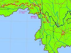 東チベット大横断1 麗江郡部束河村