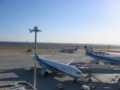 九州旅行・2回まとめて