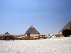 エジプトの旅・・旅いつまでも